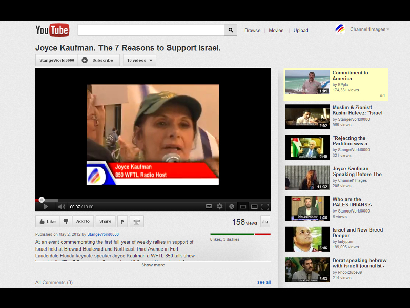 IMAGE: http://www.channel1images.com/Assets/JKInfringe.jpg